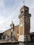 Arsenale Gates