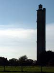 Sway Tower
